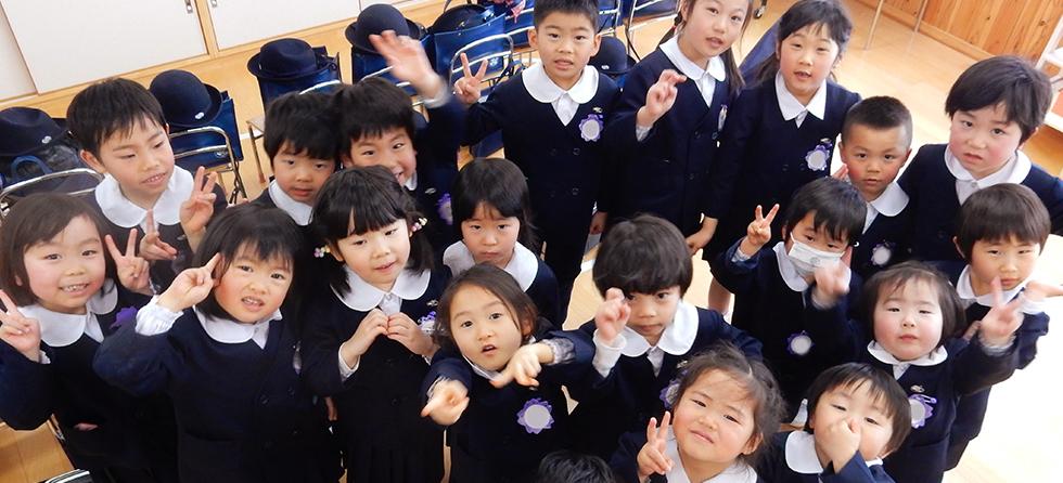 聖家族幼稚園